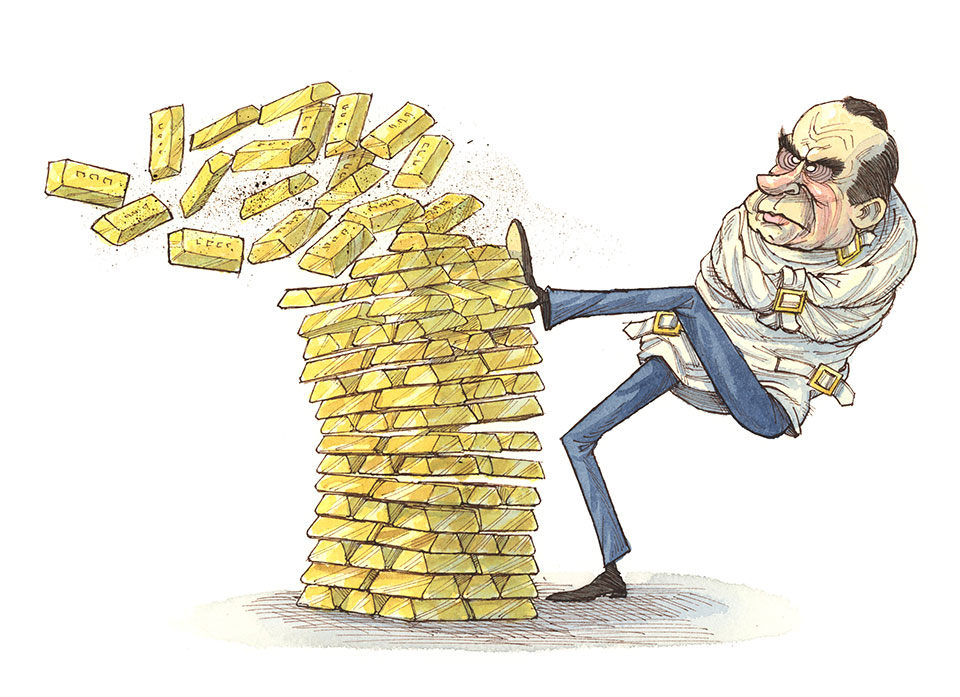 Gold Based Monetary System Will Change The Global Economy | Dr. Stephen Leeb, Ph.D.